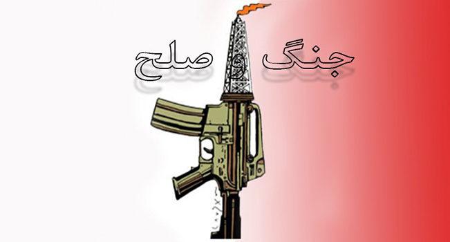 اپیدمیولوژی جنگ در مقابل اپیدمیولوژی صلح