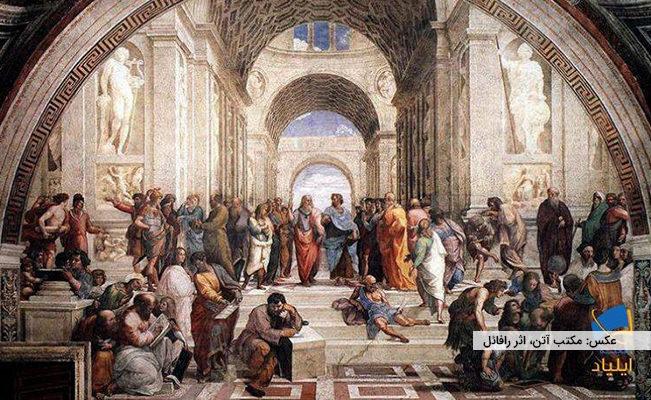 فلسفه و چند امکان دیگر