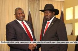 درسهایی از میانجیگری در روند صلح سودان جنوبی