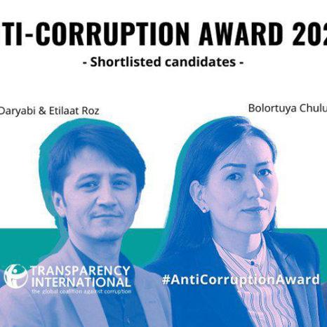 نامزدان جایزهی شفافیت بینالملل