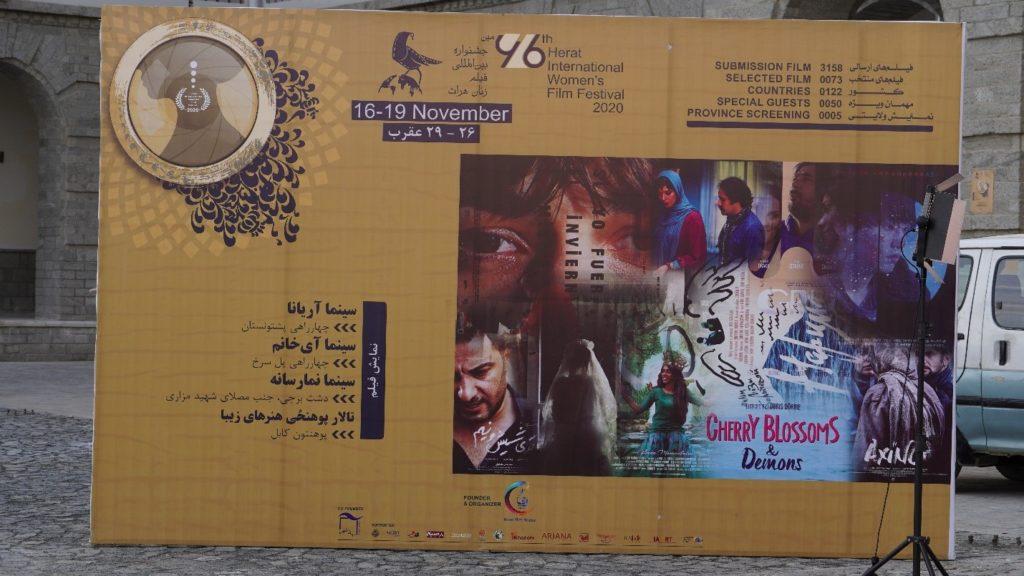 این جشنواره در کابل و سه ولایت دیگر فیلم به نمایش میگذارد.