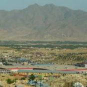بگرام کابل
