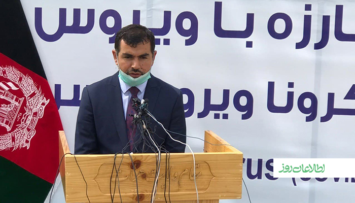 سید وحید قتالی والی هرات گفته بود که یک کشور همسایه با ایجاد رعب و وحشت در تلاش خروج سرمایه و طلا از هرات است.