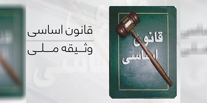 کمیسیون نظارت بر تطبیق قانون اساسی کشور و برخی از آگاهان حقوقی میگویند که عدم معرفی نامزدان برای احراز سه بست در دادگاه عالی باعث نقض قانون اساسی شده است.