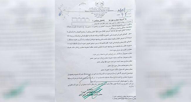 تصمیم انتقال حوزهی 18 امنیتی از غرب کابل به ولسوالی دهسبز