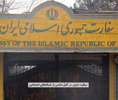 ویزای ایران؛ تجارتی پررونق دلالان در افغانستان
