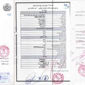 رییس اداره ملی احصاییه در سالهای ۱۳۹۶ و ۱۳۹۷ کرایه خانهاش را از بودجه عادی این اداره پرداخته است