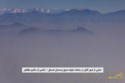 دور باطل مبارزه با آلودگی هوا