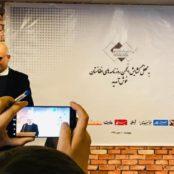 انجمن روزنامههای افغانستان