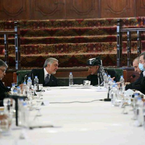 استقبال امریکا از برگزاری نشست شورای عالی مصالحهی ملی
