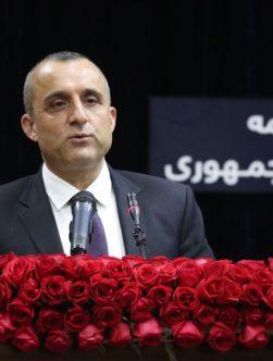 امرالله صالح