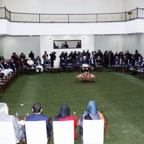 اعضای کمیتهی رهبری شورای عالی مصالحهی ملی