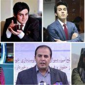 خبرنگاران و فعالان مدنی