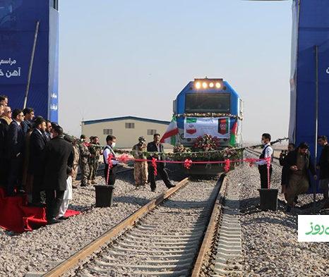 راه آهن خواف - هرات