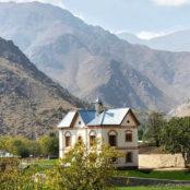ولسوالی پغمان کابل