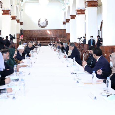 نخستین نشست کمیتهی رهبری شورای عالی مصالحهی ملی