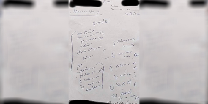 نسخهی «شفری» که هشت داروفروش نتوانستند بخوانند – عکس: ارسالی به اطلاعات روز