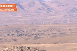 مرز ایران؛ میان گلولهها و گرگها (1)