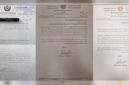 دست حکومت در دامن دادگاه عالی برای محدودکردن صلاحیت پارلمان