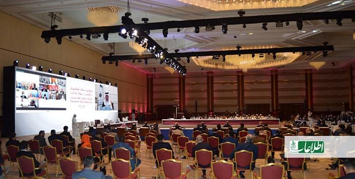 کلید شکوفایی اقتصادی افغانستان در هتل «شرق دوحه»