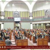 رد سند بودجه از سوی مجلس؛ آیا بودجه سال 1400 متوازن و عادلانه خواهد شد؟