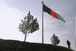 بیرق افغانستان