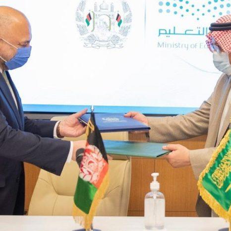 امضای تفاهمنامهی همکاریهای آموزشی میان افغانستان و عربستان سعودی