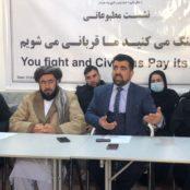 نگرانی از افزایش تلفات غیرنظامیان در هرات