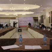 مجمعی برای حمایت از حقوق زنان و کودکان در هرات ایجاد شد