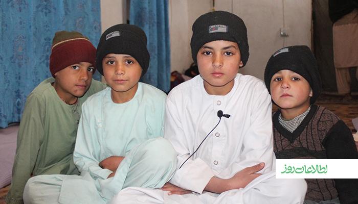 بلالاحمد و سه برادر کوچکترش بر اثر جنگ بیجا شده است.