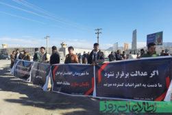 حمایت معترضان از طرح یکسانسازی معاشات