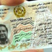 نزاع هویت و مصالحهی ملی