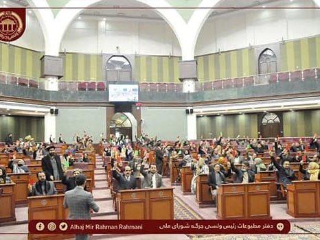 تصویب بودجه از سوی مجلس نمایندگان و استقبال حکومت از آن