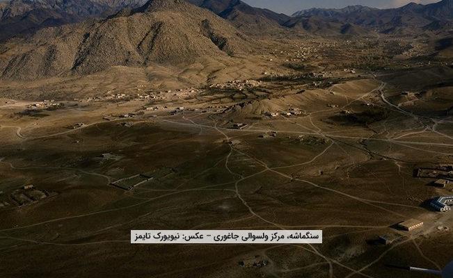 مسأله نیروهای خیزش مردمی در مالستان و جاغوری؛ لغو یا بازنگری در موثریت نیروها؟