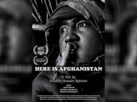 افغانستان چگونه جایی است؟