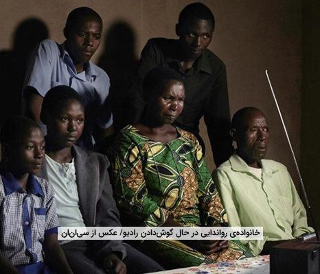 رسانهها و فرایند مصالحه و آشتی در رواندا