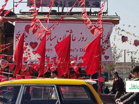 ولنتاین در کابل؛ ترس از انفجار، یأس از آیندهی مبهم، دلدادگی بیمحابا