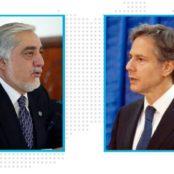 صحبت تلفنی عبدالله با وزیر خارجهی امریکا