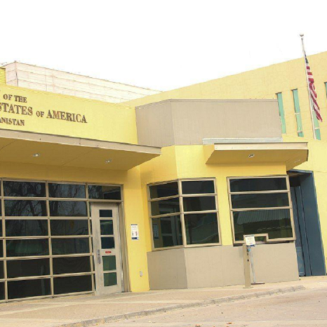 سفارت امریکا در کابل