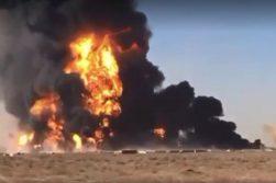 آتشسوزی در گمرک اسلامقلعه