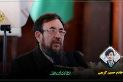 محمدامین احمدی