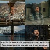 پدر بدخشانی: شاهد مردن پسرم زیر شکنجه طالبان بودم