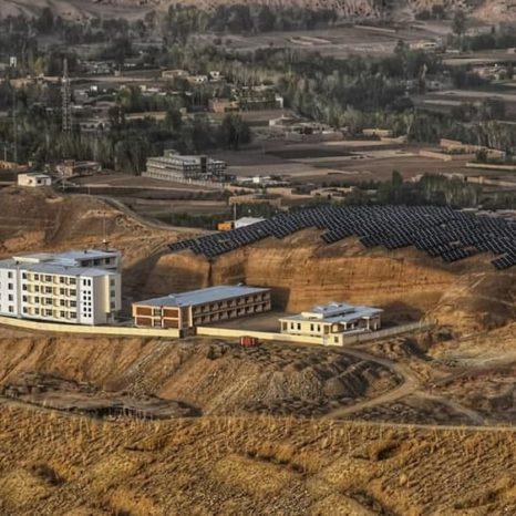 خوابگاه دخترانهی دانشگاه بامیان