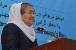حبیبه سرابی، عضو هیأت مذاکرهکنندهی جمهوری اسلامی افغانستان