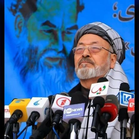 محمدکریم خلیلی