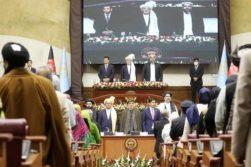 افتتاح سال سوم دوره هفدهم شورای ملی