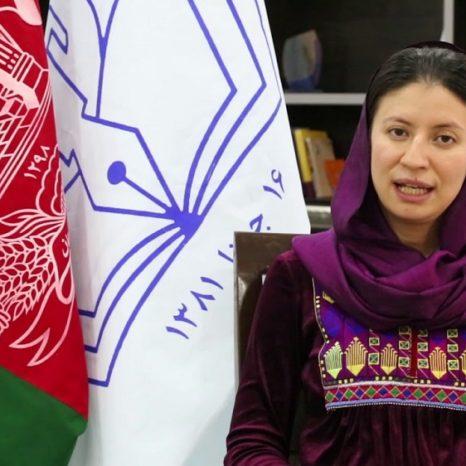 شهرزاد اکبر، رییس کمیسیون مستقل حقوق بشر افغانستان