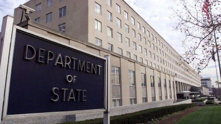 وزارت خارجهی امریکا