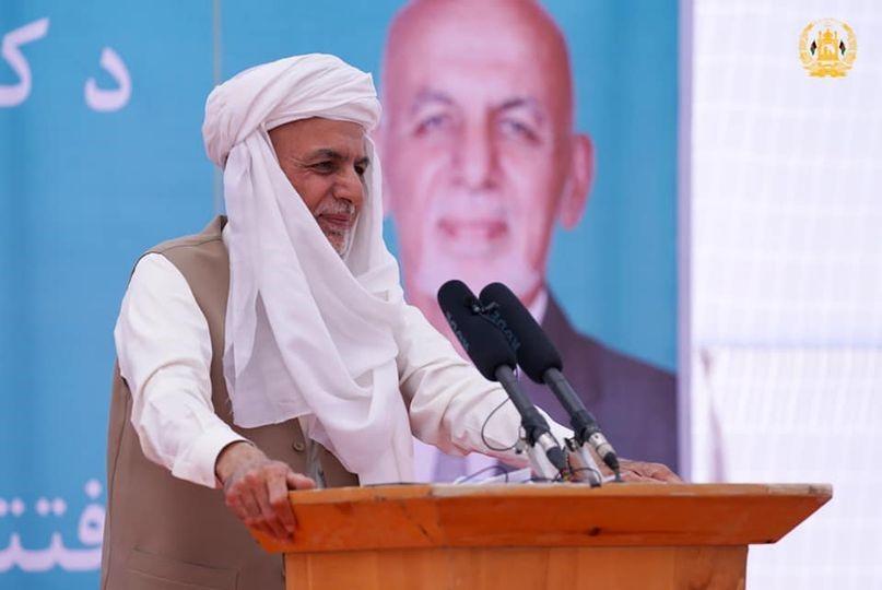 رییسجمهور اشرف غنی