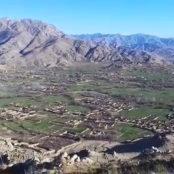 درهی افغانیهی کاپیسا